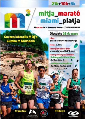 Cartell Mitja Marató